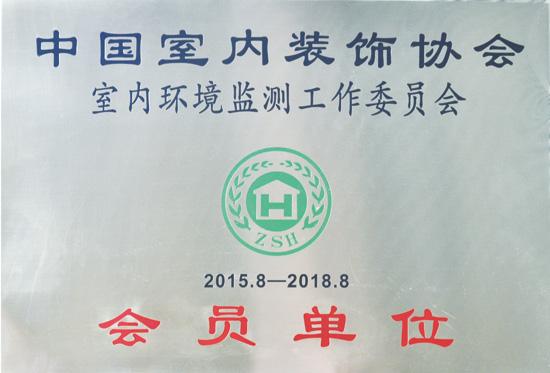 雷火电竞官网app雷火app官网下载会员单位